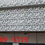 专业定做镂空雕花铝板门头  雕刻铝单板门头
