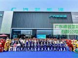 广汽新能源销售园