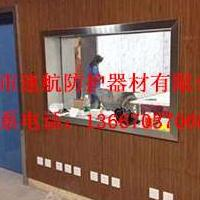 医用放射科 ct室观察窗zf2 zf3铅玻璃