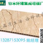 大連市竹木纖維集成墻板配套線條竹木纖維100踢腳線廠家價格