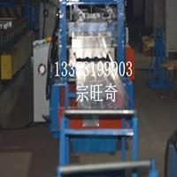 江阴C型钢厂家哪里有加工厂家咨询热线