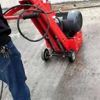 沃尔250型电动铣刨机   电动汽油柴油可选铣刨机