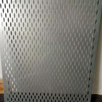 供应传祺4S店穿孔外墙装饰板