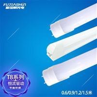 厂家直销 t8 18W灯管一体化 led灯管t8 led日光灯管 t8铝塑灯管
