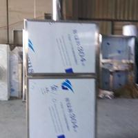 供应高效移动式除尘器