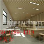 经典仿木纹600铝扣板天花  室内吊顶环保装饰铝天花