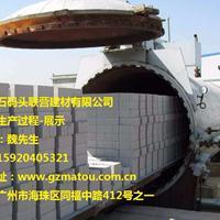 广州600X200x180mm轻质砖加气砖加气混凝土砌块供应