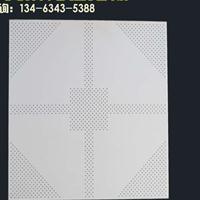 铝天花厂家 铝扣板价格 铝扣板图片