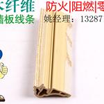 吕梁市竹木纤维防火墙板材料工程护墙板生产厂家批发价格