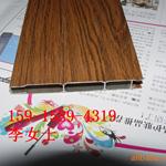 木纹铝扣板生产厂家   工程应用木纹铝扣板