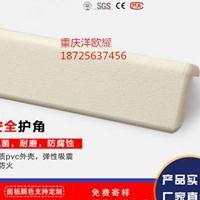 厂家批发pvc直角塑料护角 护墙角护角条量大从优