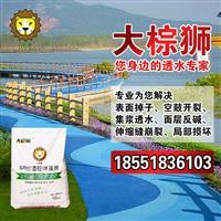全国诚招透水混凝土增强剂胶结剂代理