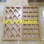 氟碳铝窗花 木纹造型铝合金窗花 街道(改造)工程铝合金窗花