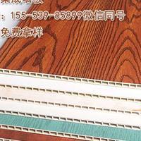 山东临沂300mm竹木纤维集成装饰板