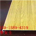 勾搭板方型木纹铝扣板天花   冲孔木纹铝扣板厂家