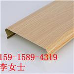 木纹铝扣板 木纹铝合金扣板天花价格