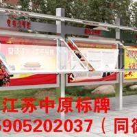 上海201不锈钢宣传栏制造有限公司