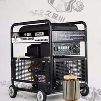 300A柴油发电电焊机/户外应急发电焊机