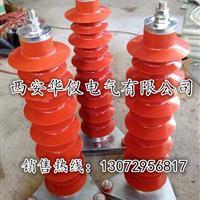 35kv氧化锌避雷器价格