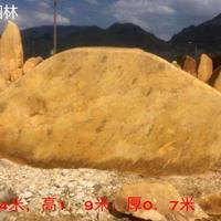 东莞刻字石 园林景观石 广东黄蜡石成批出售 大型黄蜡石1