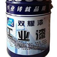 西安双耀建材装饰有限公司