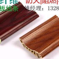 竹木纤维集成墙板配套线条100顶角线