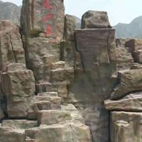 北京假山定做厂家 水景雕塑 水泥假树 玻璃钢雕塑