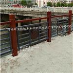 锦银丰园艺景观 锌钢仿木纹 防腐方格子围栏别墅护栏河南护栏厂