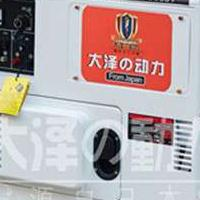 车载10KW柴油发电机TO14000ET