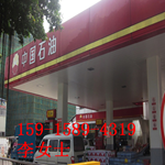 甘肃省加油站雨棚吊顶  加油站罩棚防风条扣板天花