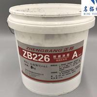 耐磨陶瓷涂层 耐腐蚀涂层 防磨胶泥
