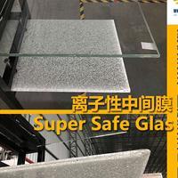 供应SGP胶片 安全玻璃夹层中间膜 厂家直销