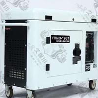 车载式柴油12千瓦静音发电机