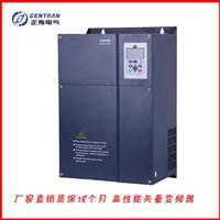 供应上海正传45kW变频器价格国产电机调速器