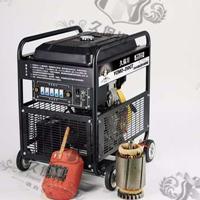 户外无电源250a柴油发电电焊机