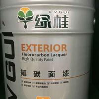 广西氟碳漆生产厂家批发