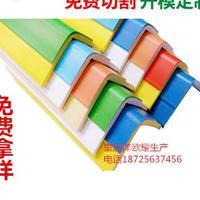 厂家批发双色橡胶护角pvc护墙角 时尚软护角