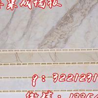 临沂 临沂集成墙板环保家庭装修材料