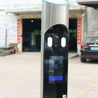 供应九星新款人脸识别系统,人脸识别智能通道