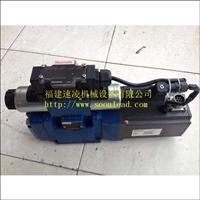 4WRTE10V100L四通高频响阀价格