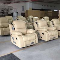 供应芝华仕太空舱电动伸展沙发_智能触摩伸展沙发来样订做
