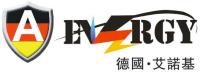 中山艾諾基熱能設備制造有限公司