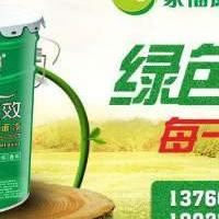 开油漆店找广东厂家大自然油漆涂料