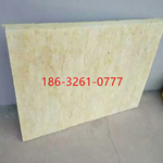 外墙防水岩棉板 贴铝箔岩棉板 防水岩棉板批发