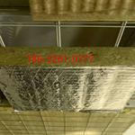 龙飒高品质外墙保温棉
