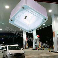 吸顶式油站灯150W DCP300 配飞利浦电器光源 乳白色反光罩