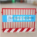 建筑施工安全围栏安全护栏批发建筑工地围栏施工防护栏