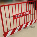 锌钢基坑围栏锦银丰护栏 新乡护栏厂家批发厂家直销基坑护栏