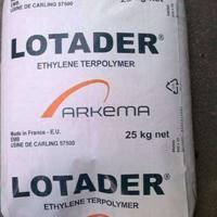 厂家直销EMA法国阿科玛2407价格,片材料2407使用方法