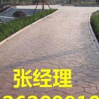 衡水压模地坪彩色水泥路面